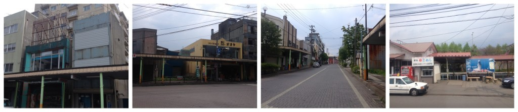 Muroran ghost town