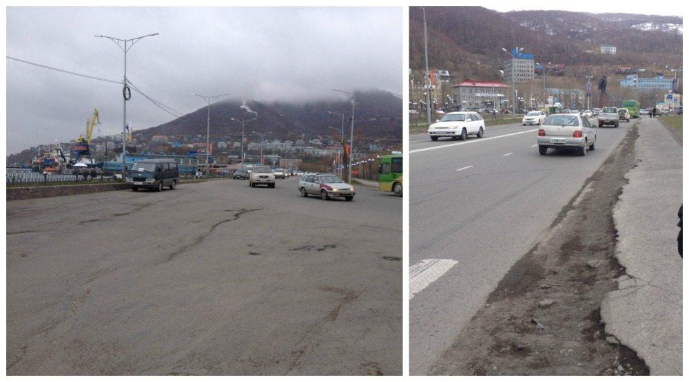 Roads in Petropovlovsk