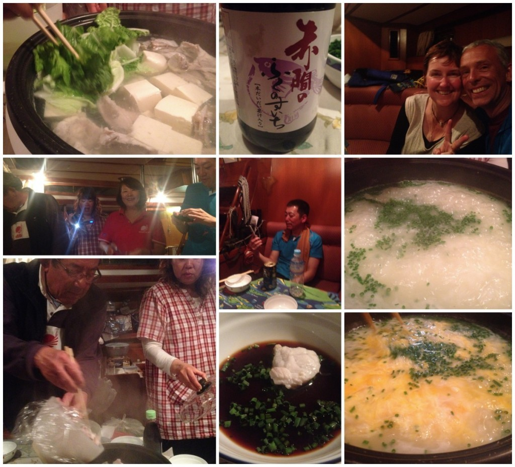 Some blury images from dinner