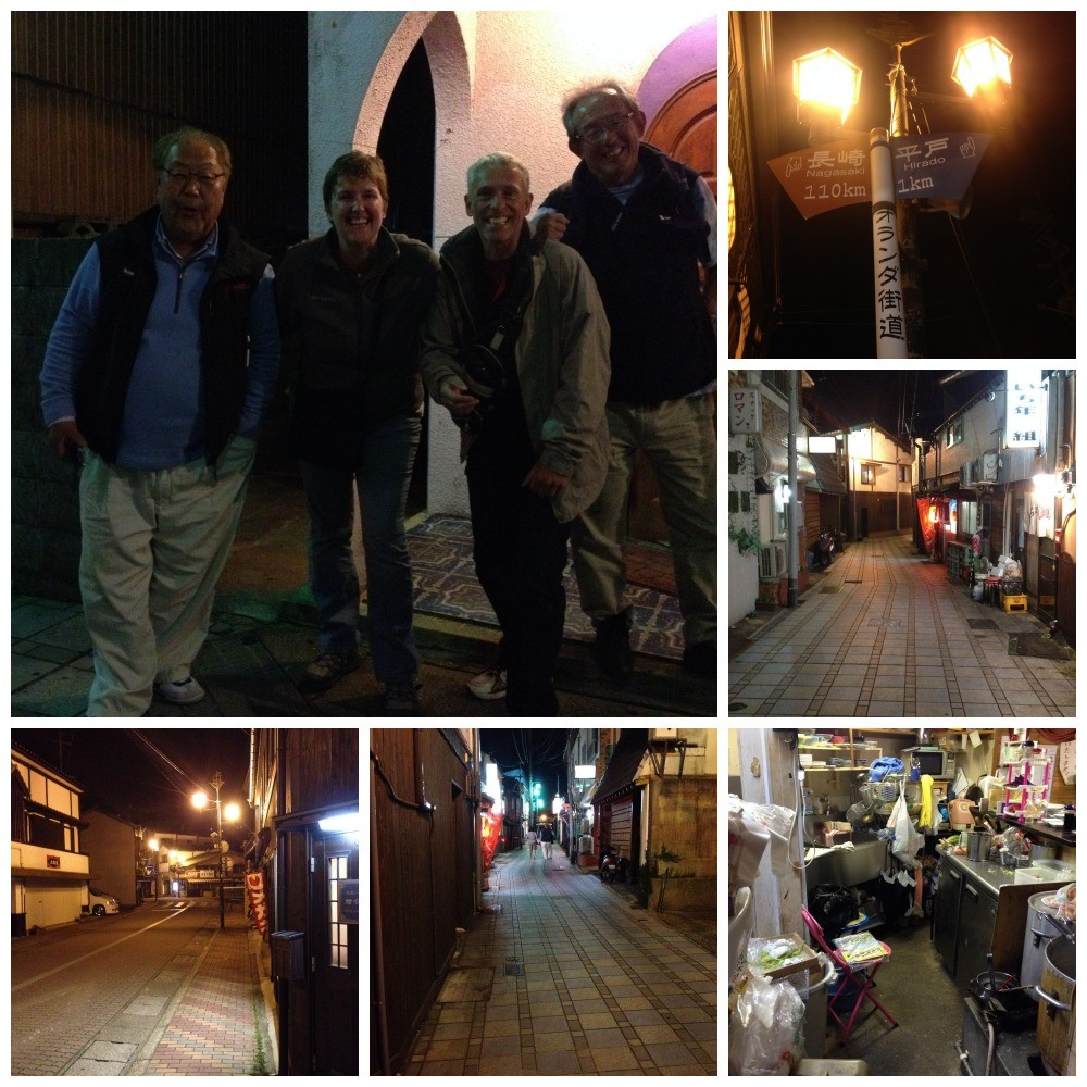 A walk down the streets of Hirado past a few eateries, better not look to closely
