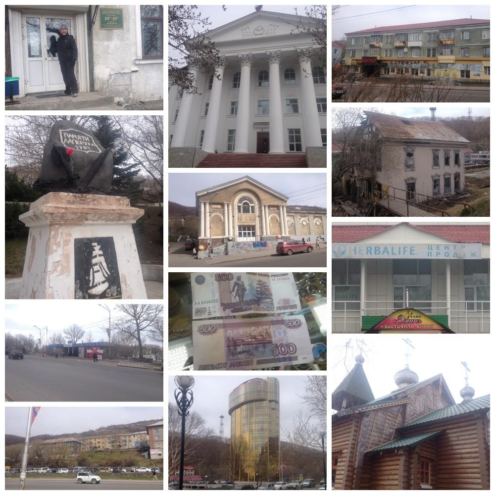 images from walking around Petropavlovsk