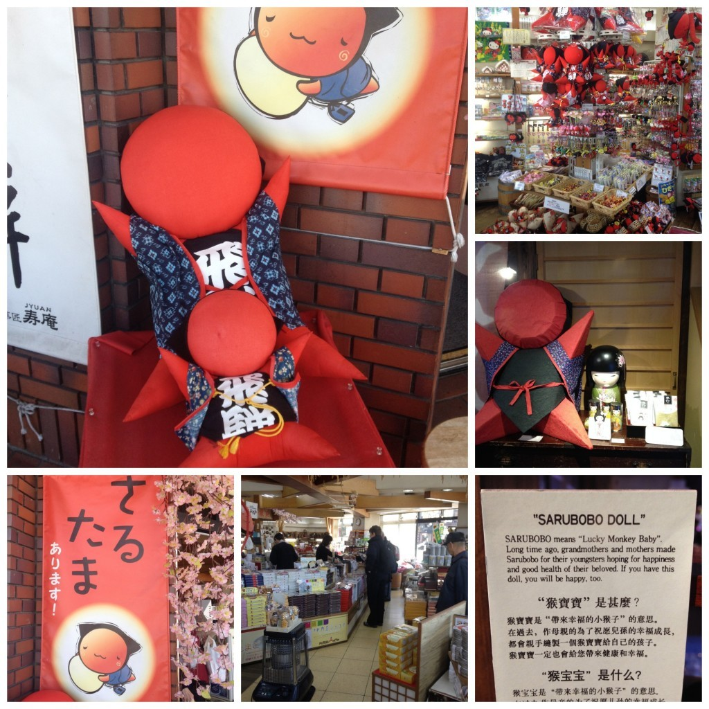 Sarubobo doll in Takayama