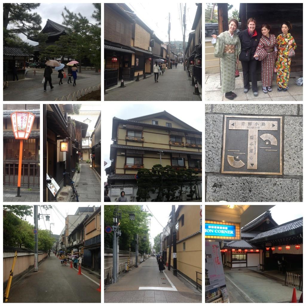 Gion Corner and the Miyako Odori