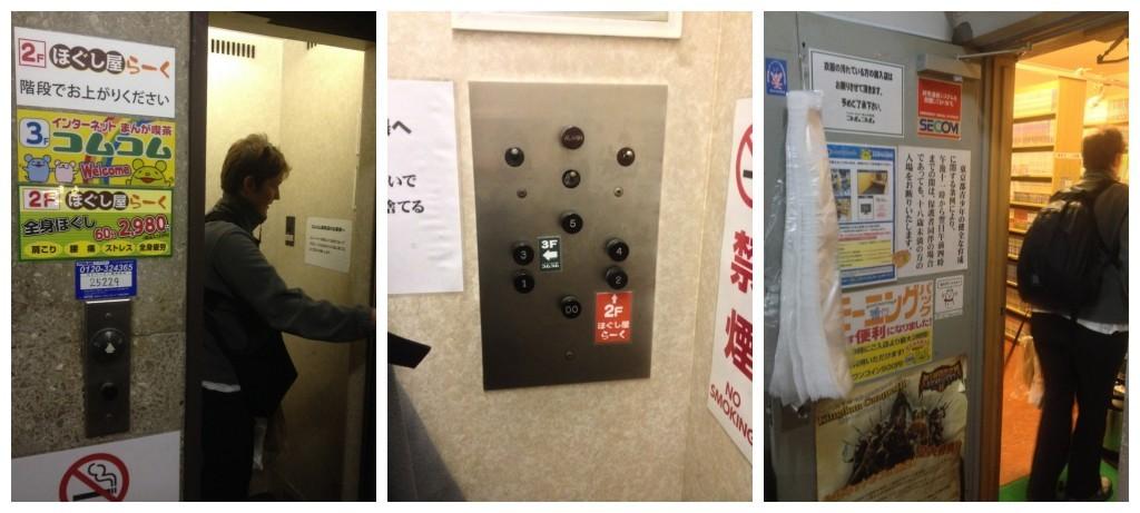 Lift & entrance to Manga cafe