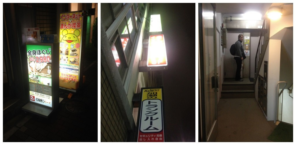 Manga cafe from outside, nothing much to see