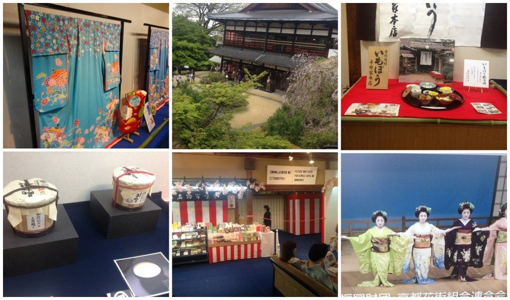 After the tea ceremony you must wait until the doors open for the theatre