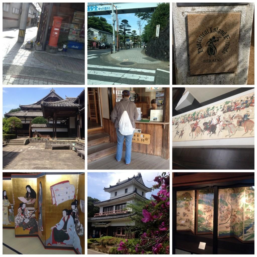 images from Hirado