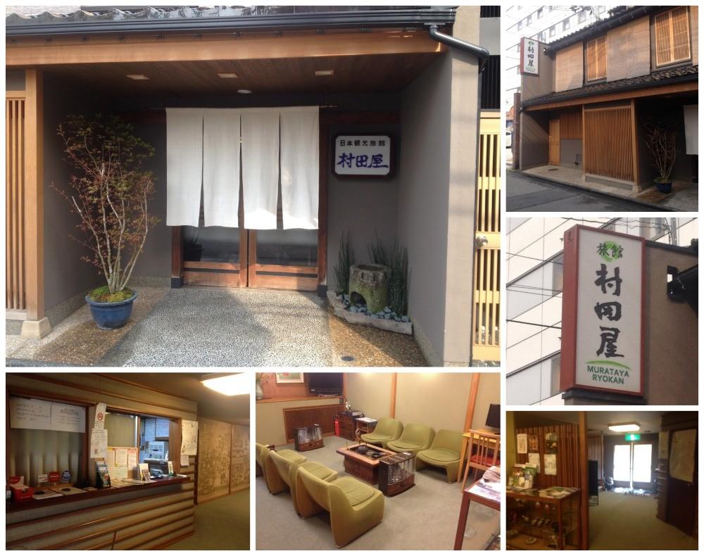 Murataya Ryokan in Kanazawa
