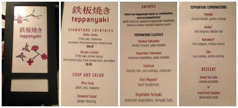 Teppanyaki menu on NCL Escape