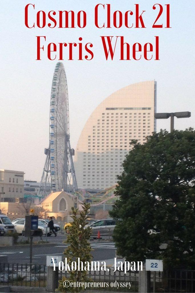 Cosmo Clock 21 Ferris Wheel, Yokohama, Japan