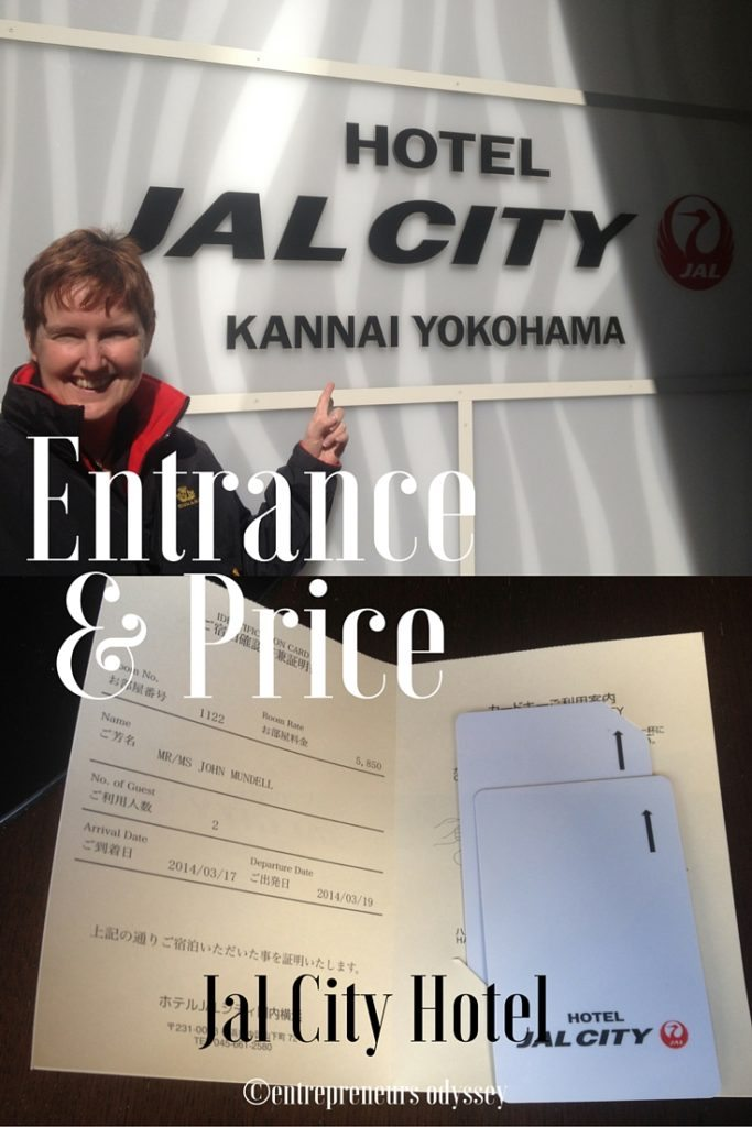 Entrance & Price at Hotel Jal City in Yokohama, Japan