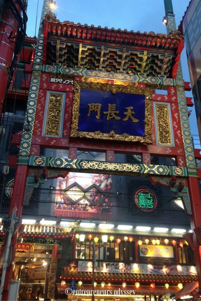 Trick Art Museum Chinatown, Yokohama, Japan