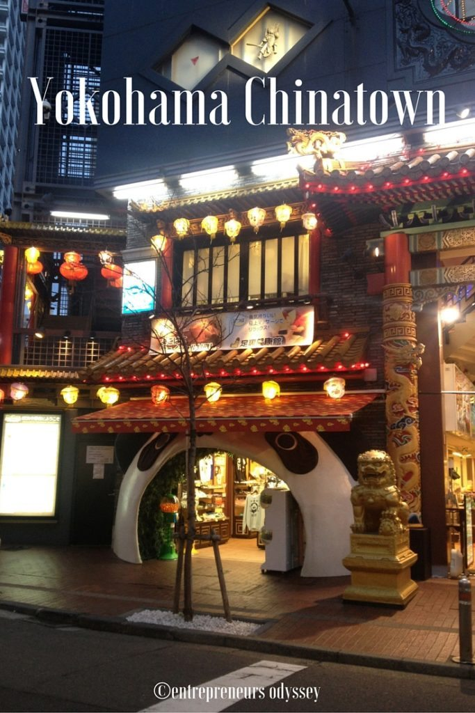 Daisekai building with the Trick Art Museum Chinatown, Yokohama, Japan