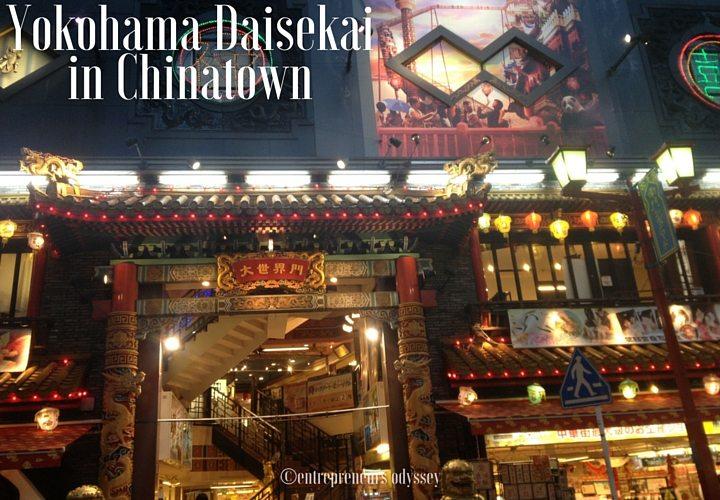 Yokohama Daisekai Chinatown, Japan