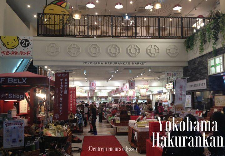 Yokohama Hakurankan in Chinatown, Japan